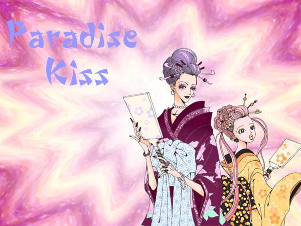 paradisekiss.jpg